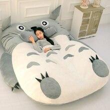 Totoro divano letto pigro Tatami materasso cincillà allungato letto ispessito cartone animato balcone divano camera da letto salotto letto regalo per bambini