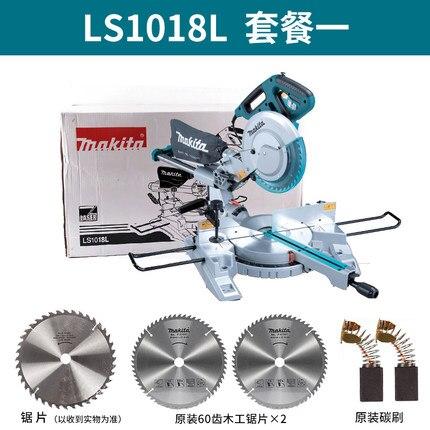 Makita  aluminum machine  oblique saw 10 inch aluminum alloy wood multi-purpose 45 degree miter saw aluminum machine enlarge
