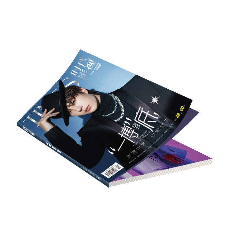 Wang Yibo Times film magazine Painting Album Book Xiao Zhan The Untamed Chen Qing Ling  Figure Photo Album Bookmark Star Around