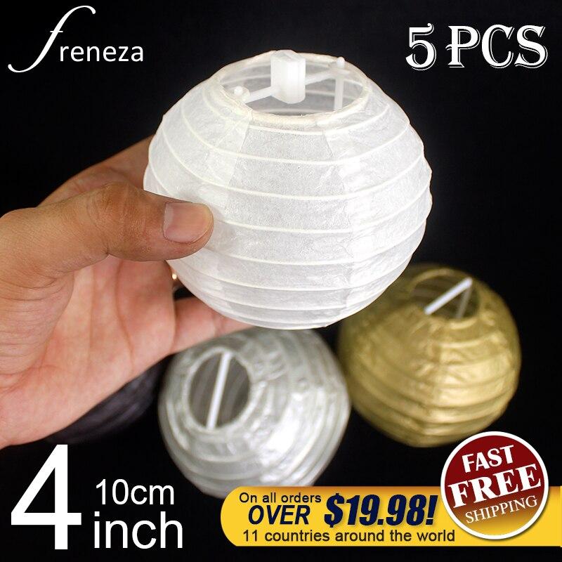 5 pçs 4 polegada mini papel redondo lanterna freneza aniversário festa de casamento babyshower decorações china papel branco lampion 10cm