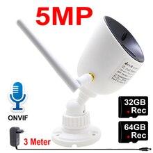 5MP IP 카메라 와이파이 128G 오디오 Cctv 보안 감시 야외 방수 HD 캠 무선 고화질 Onvif 홈 카메라 Ip