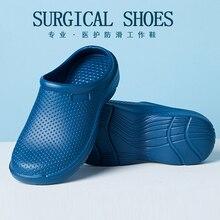 Sabot antidérapant professionnel unisexe travail chaussure Chef chaussure infirmière chaussure infirmière sabots chaussures chirurgicales