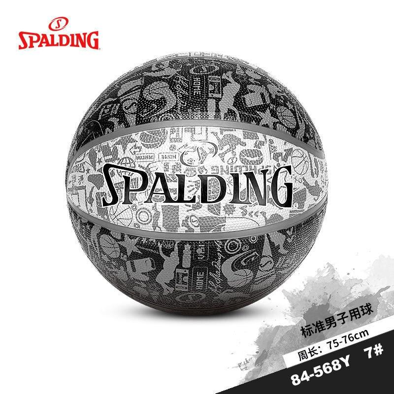 Spalding Баскетбол натуральная нет. 7 баскетбольный мяч для мальчиков подарок баскетбол для учеников младшей школы резиновый баскетбольный мяч
