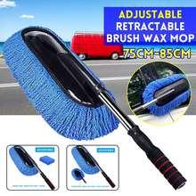 Щетка для мытья автомобиля Швабра Метла Регулируемая телескопическая длинная ручка инструменты для чистки автомобиля вращающаяся щетка
