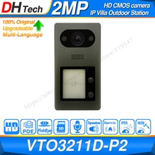 Dahua Originele VTO3211D-P2 Poe (802.3af) ip Metalen 2-Knop Villa Outdoor Station Intercom Video Deurtelefoon Deurbel