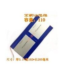Batterie pour Cube IWORK 1X11.6