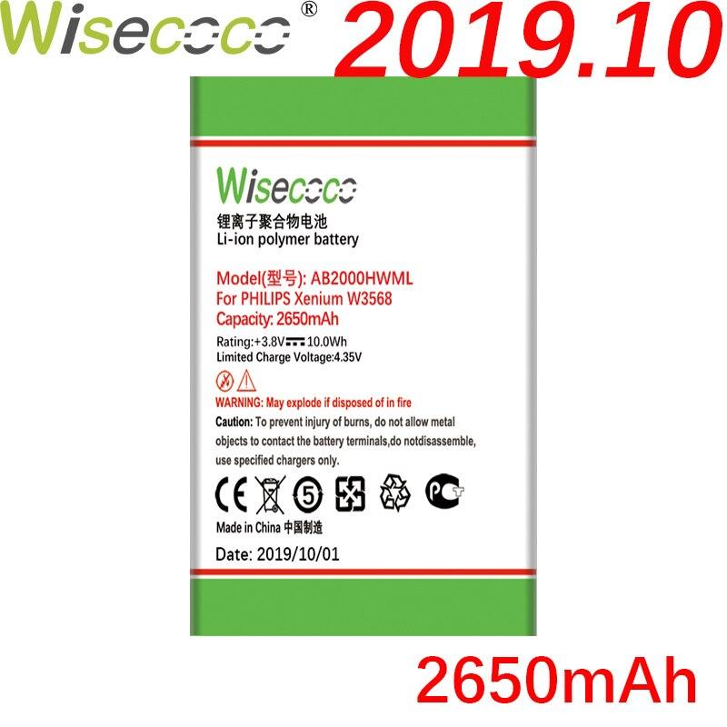 Wisecoco 2650mAh AB2000HWMC AB2000HWML nueva batería potente para PHILIPS Xenium W3568 CTW 3568 batería de teléfono + número de seguimiento