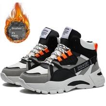 Brand PU Winter Sport Shoes Plush Keep Warm Casual Men Sneakers Calzado Hombre Running Shoes Comfort