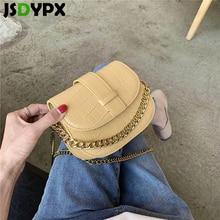 Women Mini Stone Pattern PU Leather Saddle Shoulder Bags  Female Small Hasp Messenger Crossbody Bag Ladies Casual Clutch Purses