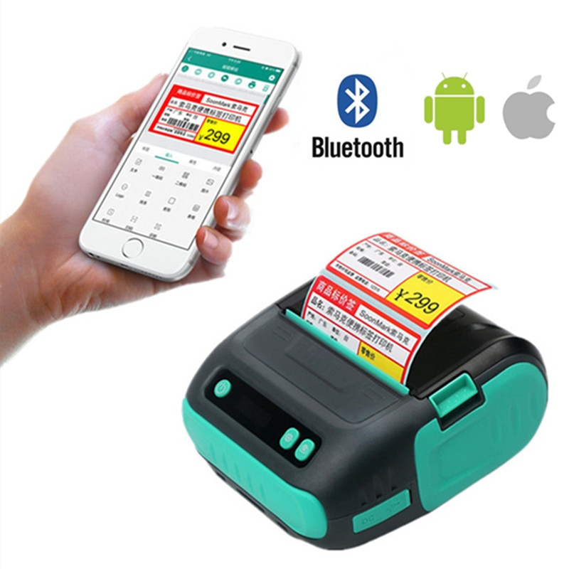 S3 Clothing Tag Product Price Barcode QR Code Sticker Width 20-80mm Mobile Phone Bluetooth Portable Mini Thermal Label Printer