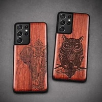 carved wood case for samsung galaxy s21 ultra shockproof case tpu cover for samsung galaxy s21 s21case wood shell s21 ultra