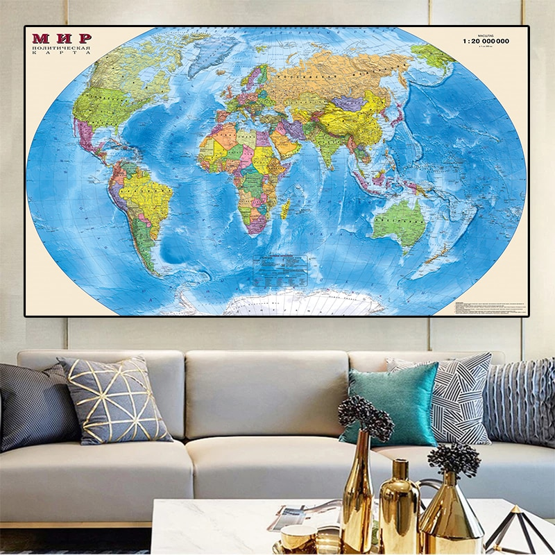 225*150 cm The World Map In Russian Large Size Wall Poster Non-woven Canvas Painting Home Decoration School Supplies