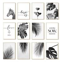 Современное настенное художественное полотно черно-белые Пальмовые Листья растения лошадь живопись спальня гостиная домашний декор эстет...