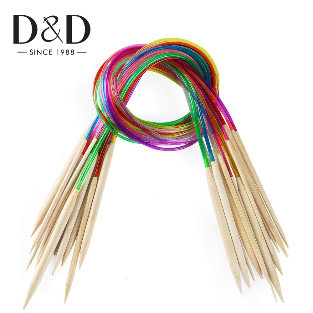 Set de 18 unidades de agujas de tejer circulares, conjunto de tubos de plástico de colores, conjunto de ganchos de ganchillo, aguja Circular de tejer de bambú de 40CM y 60CM