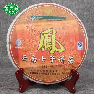 """Puwen YUNYA 2006 Ripe Pu-erh """"Phoenx"""" Feng Bing Shu Pu'er Cake Tea 400g"""