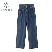 High Waist Women's Jeans Baggy Fashion Vintage 2021 New Autumn Wide Leg Pants Casual Streetwear Stra