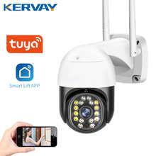 Wi-Fi, Tuya Smartlife с Cam Smart Home1080P PTZ IP Камера автоматическое слежение за видеонаблюдение 2MP открытый Водонепроницаемый CCTV камеры безопасности