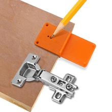 35/40 мм деревообрабатывающий Дырокол петля сверло отверстие открывалка локатор направляющая Дрель Инструменты для отверстий дверные шкафы DIY шаблон инструмент для деревообработки