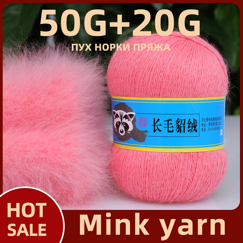 Drop Shipping 50+20g/set Long Plush Mink Cashmere Yarn Fine Quality Hand-Knitting Thread For Cardigan Scarf Suitable for Woman
