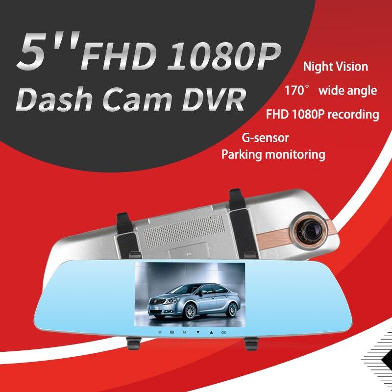 "Coche DVR Cámara sprint Automático 5 ""full HD 1080P espejo retrovisor DVR grabadora de vídeo digital visión nocturna lente doble"