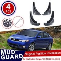 4Pcs for Kia Forte Cerato K3 TD 2010 2011 2012 2013 Car Mud Flaps Mudguard Splash Guards Fender Mudflaps Flap Car Accessories