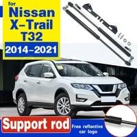car bonent hood gas shock strut bars lift support rod no weldingdrilling accessories for nissan x trail rogue 2014 2021 t32