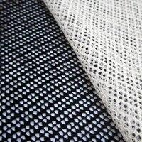 new stretch soft nylon mesh fabric sexy spandex bra underwear net cloth sewing supplies accessories
