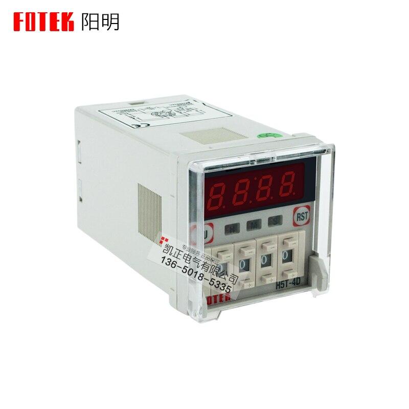 الأصلي أصيلة تايوان FOTEK الوقت تتابع الموقت H5T-4D شاشة ديجيتال متر قابل للتعديل AC220V شحن مجاني H5T4D