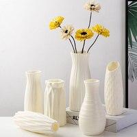 Небольшая ваза для домашнего декора Посмотреть