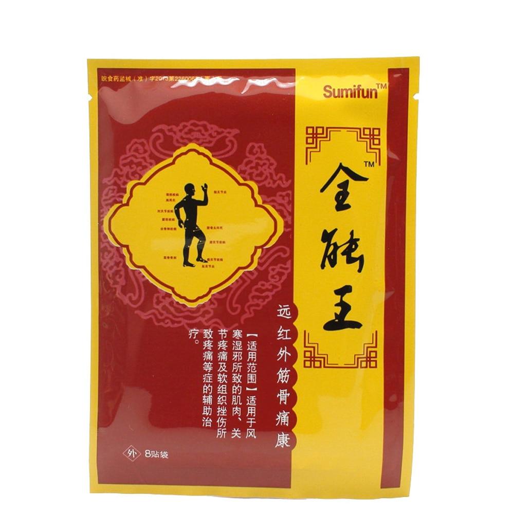 8pcs/bag Herbal Medical Back Pain Relief Plaster Patch For Knee Shoulder Neck Waist Body Health Care