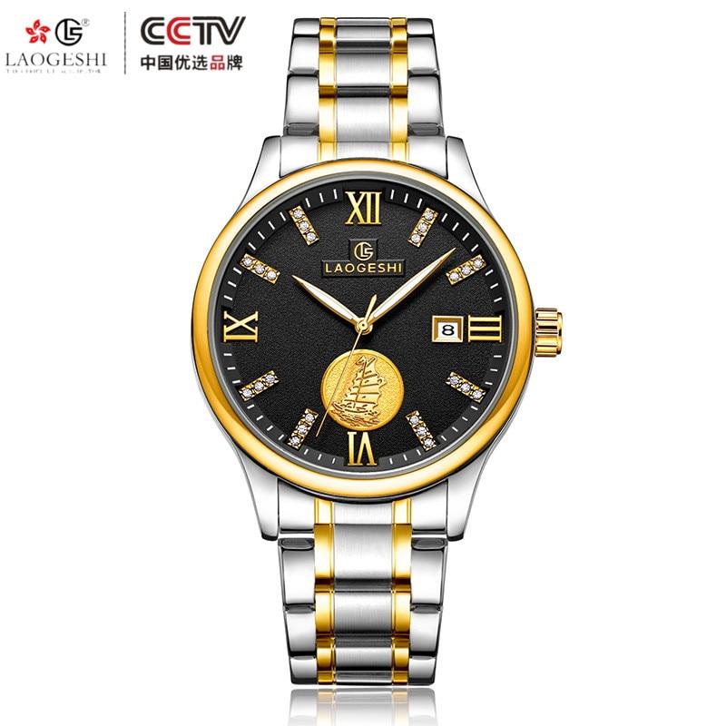Swiss Genuine Laogeshi Casual Calendar Couple Watch Fashion Luminous Waterproof Automatic Mechanical Watch Couple Gift