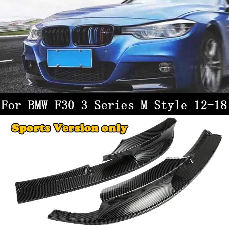 Для BMW F30 3 серии M Style 2012-2018, автомобильный передний бампер с накладкой из АБС-пластика, покрытие из углеродного волокна, только для спортивных...
