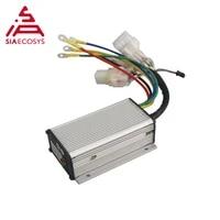qs kls7218s 24v 72v 200a72v sinusoidal brushless motor controller for in wheel hub motor
