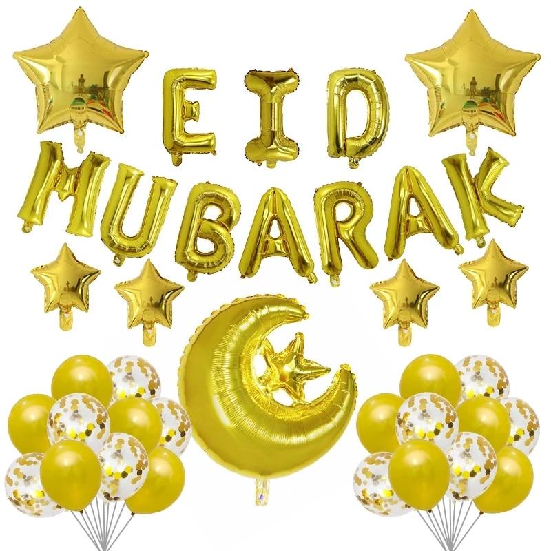 1Set Eid Mubarak Banner Foil Balloons Ramadan Kareem Decorations Ramadan Mubarak Muslim Islamic Festival Party Decor Supplies