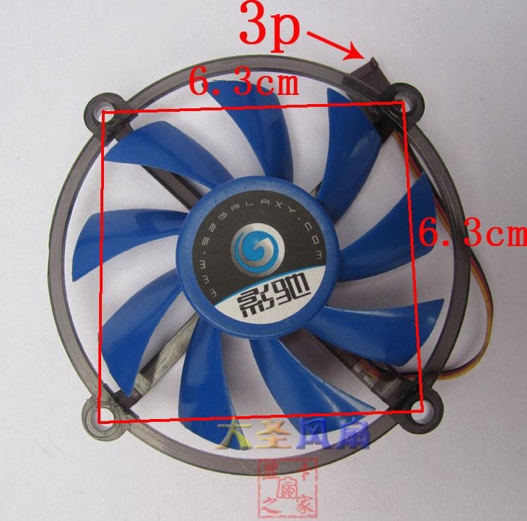 R128015DH GTS250 GALAXY GTS250 משופר גרסה שחור גרסה נמר כללי גרסה כללי גרסה 3P גרפיקה מאוורר