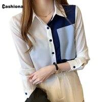 2021 kpop style women elegant leisure blouse spring new patchwork tops long sleeve clothing feminina blusas shirt ropa mujer