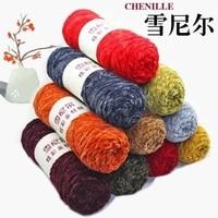 snowy wool hook shoe line gold velvet yarn polyester glossy velvet multi color yarn manufacturer wool wholesale