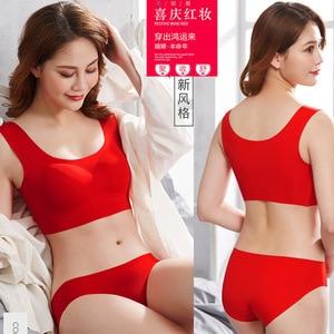 Year of Fate Bright Red Japan Seamless Bra-Free Steel Ring Running Yoga Sleep Solid Piece Set Bra