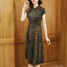 ZUOMAN Women Chinese Style cheongsam formal dress lady party Summer silk cheongsam good quality 4XL