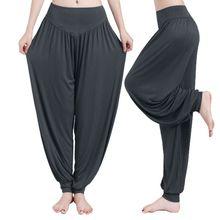 Indien Ali Baba Harem femme pantalon Aladdin gitane Baggy génie Hippie pantalon