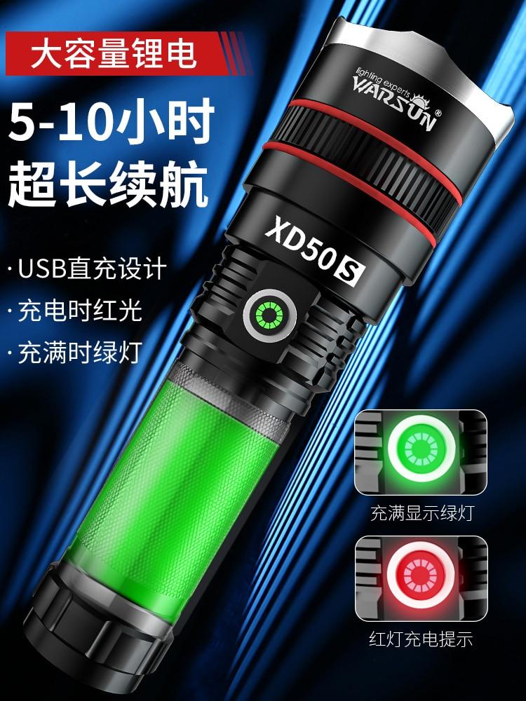 Adjustable Focus Outdoor Flashlight Security Outdoor Rechargeable Flashlight Waterproof Latarka Led Portable Lighting BK50SD enlarge