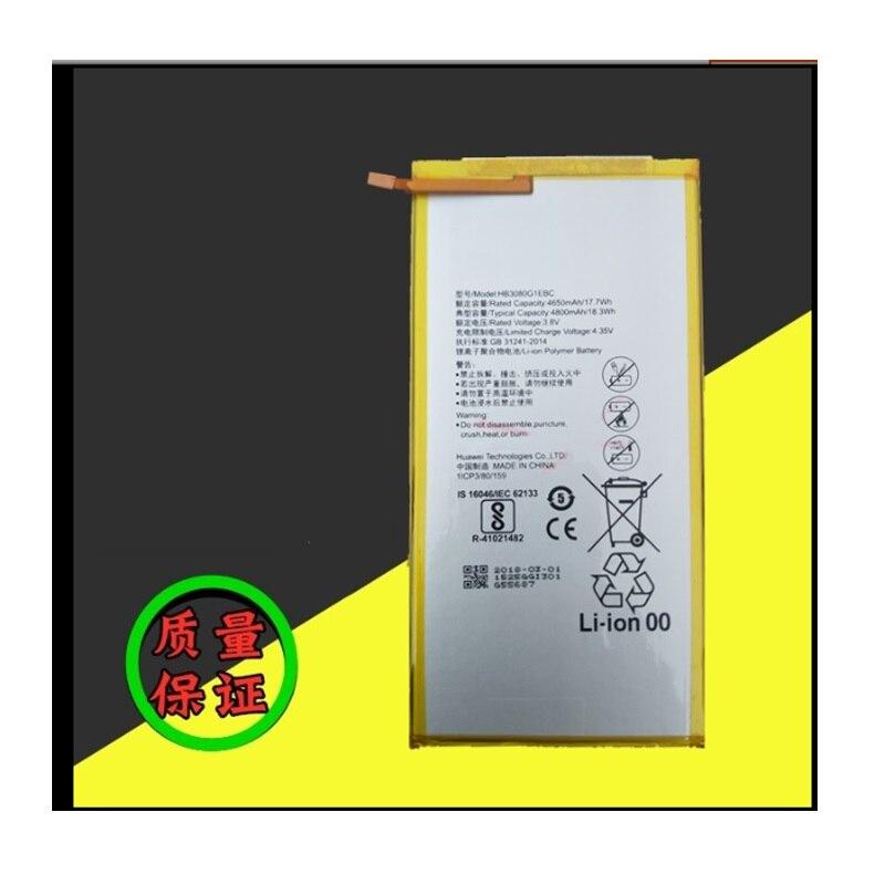 Nueva batería para Huawei JDN-W09 JDN-AL00 tableta li-po polímero recargable Original Paquete de acumulador reemplazo 4800mAh