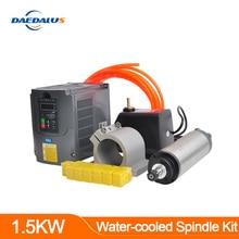 2020 New 1.5kw water-cooled spindle ER11 110V/220V+Inverter+ 65mm clamp+water pump+5m pipe+13pcs collet For wood milling machine
