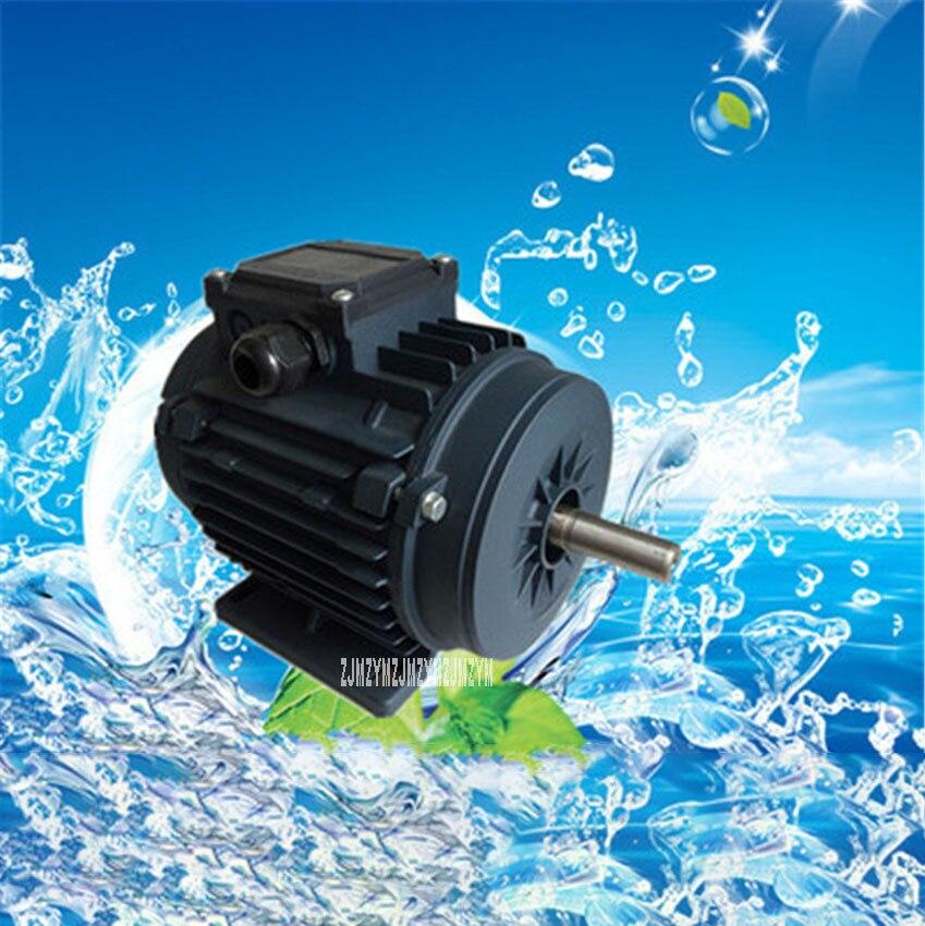 Motor eléctrico de chapa de hierro YSF90S-4, Motor de ventilador con presión negativa de 1400rpm, 50Hz, 1.1Kw, Motor de ventilador a presión negativa de 220V/380V