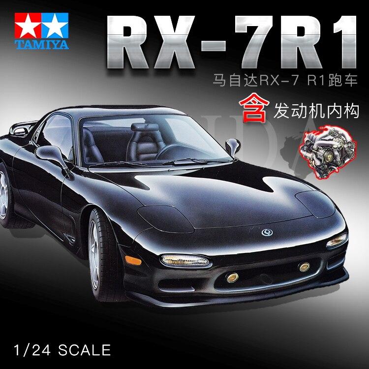 Coche para montar, Mazda RX-7R1 modelo de coche, con estructura interna del motor 1/24 24116