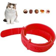 33m Adjustable Pet Collar Cat Dog AntiFlea Collar Anti Flea Tick Mite Louse Collar Pet Protect Repel Rubber Necklace Pet Supply