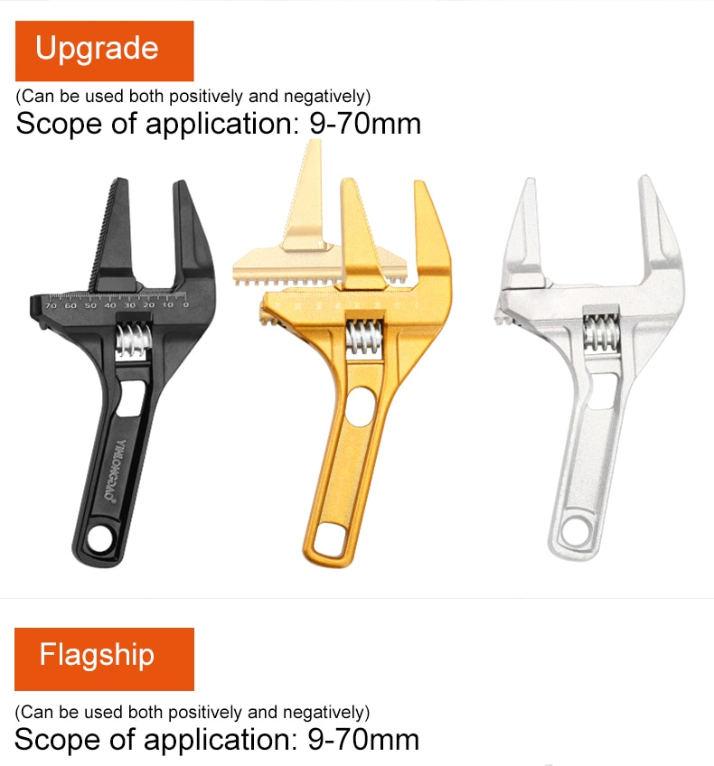 AI-ROAD Water Pipe Wrench scope of application 9-70mm