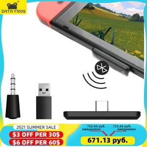 Data Frog беспроводной USB/Type-C Bluetooth адаптер для Nintendo переключатель аудио приемник передатчик для PS4 консоль конвертер для ПК