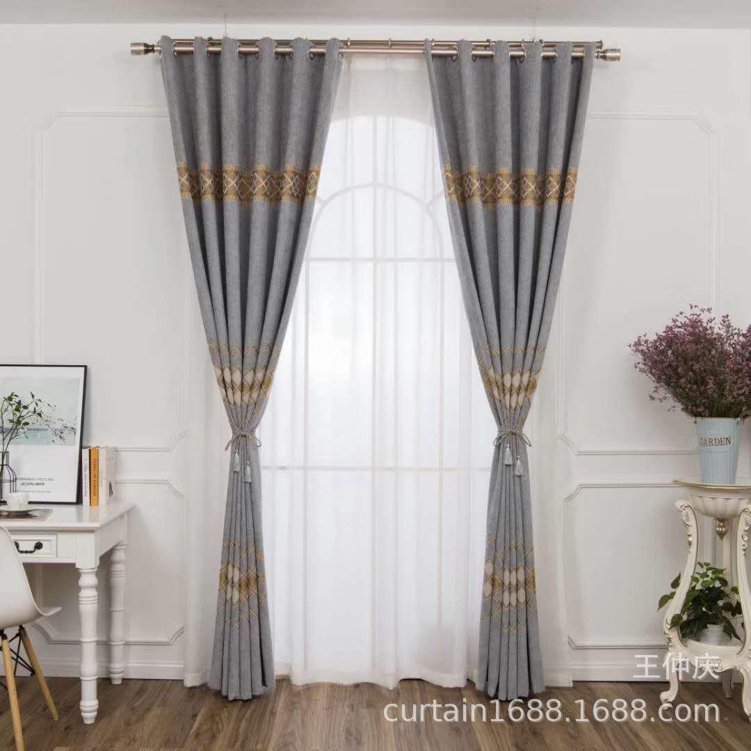 Cortina de lana de Cachemira gruesa Jacquard con articulación falsa para parabrisas, cortina de aislamiento acústico, rombos cuadrados para sala de estar y dormitorio