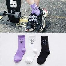 Hip Hop lettre chaussettes hommes femmes dessin animé chaussettes noir blanc violet chaussettes mode Street Sports Skateboard